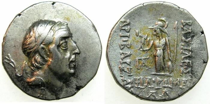 Ancient Coins - CAPPADOCIA.Ariobazanes I Philoromaios 96-63 BC.AR.Drachma.~#~.Athena holding Nike.