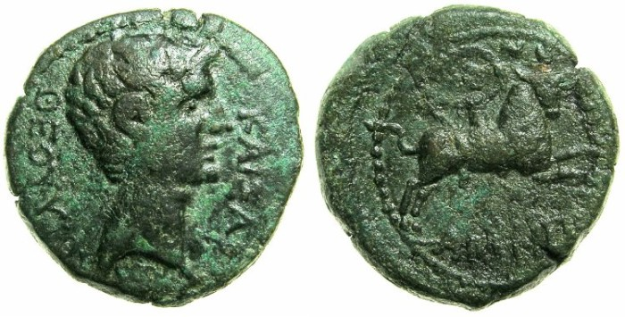 Ancient Coins - MACEDONA.AMPHIPOLIS.Augustus 27 BC-AD 14.AE.20.~#~.Artemis Tavropolos on bull.