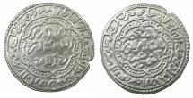 Ancient Coins - YEMEN.RASULID DYNASTY.al-Mansur Umar 626-647H ( AD 1229-1250 ).AR.Dirhem.dated 642H.Mint of ZABID.