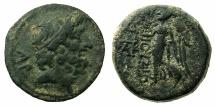 Ancient Coins - CILICIA.ELAISSSA SEBASTE.Circa 1st Cent BC.AE.21mm.