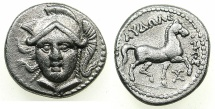 Ancient Coins - KINGS OF PAEONIA.Audoleon circa 315-286 BC.AR.Drachma.Mint of Astibos or Damastion