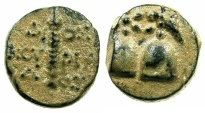 Ancient Coins - BLACK SEA.DIOSCURIAS.Late 2nd BC.AE.17mm.