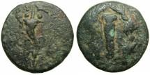 Ancient Coins - CILICIA.TARSOS.Circa 175-164 BC.AE.21.Club.Cornucopiae.