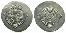 Ancient Coins - SASANIAN EMPIRE. Khusru II 2nd reign AD 591-628.AR.Drachm.Regnal Year 31.Mint NIH= NIHARAN.