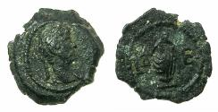 Ancient Coins - EGYPT.ALEXANDRIA.Hadrian AD 117-138.AE.Dichalkon.Anepigraphic issue. Canopus of Osaris with an enigmatic regnal year 45