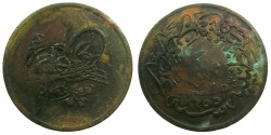 World Coins - GREECE.THRACE.Island of THASOS.Church Token.Voulgaro Village.Countermark repose of The Virgin.