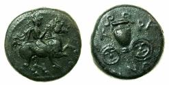 Ancient Coins - THESSALY.KRANNON.3rd cent BC.AE.Dichalkon.