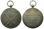 World Coins - HOLLAND.Base Metal.Shooting Medal circa 1890's.