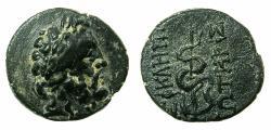 Ancient Coins - MYSIA.PERGAMUM.Circa 200-138 BC.AE.16.8mm. Asclepius. Reverse. legend ' Asclepius the savour '