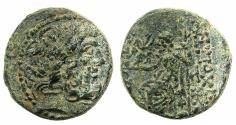 Ancient Coins - SYRIA.ANTIOCH.Pompeian Era circa 64/3 to 51/50BC.AE.
