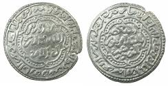 Ancient Coins - YEMEN.RASULID DYNASTY.al-Mansur Umar 626-647H ( AD 1229-1250 ).AR.Dirhem.dated 642H.Mint of ZABID.