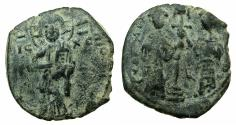 Ancient Coins - BYZANTINE EMPIRE.Constantine X and Eudocia AD 1059-1067.AE.Follis. Mint of CONSTANTINOPLE.