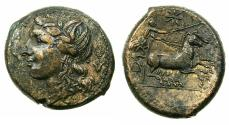 Ancient Coins - SICILY.SYRACUSE.Hiketas II 287-278 BC.AE.24mm. Head of Kore. Reverse. Charioteer in biga.