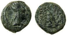 Ancient Coins - ARMENIA.ARTAXIADS.Tigranes II The Great 95-56 BC.AE.Mint of Tigranocerta.