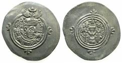 Ancient Coins - SASANIAN EMPIRE. Khusru II 2nd reign AD 591-628.AR.Drachm.Regnal Year 31.Mint NIH= NIHARAN.