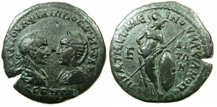 Ancient Coins - MOESIA INFERIOR.MARCIANOPOLIS.Philip I and Otacilia Severa AD 244-249.AE.5 Assaria.~#~.Athena standing.