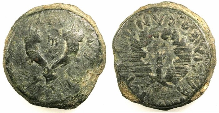 Ancient Coins - JUDAEA.Hasmonean Mattathias Antigonus 40-37 BC.AE.22.