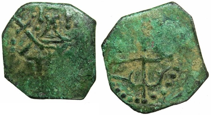 World Coins - BULGARIA.Ivan Alexander AD 1331-1371.AE.Trach, anonymous issue.Tsar standing.Cross.