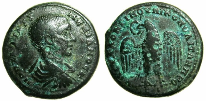 Ancient Coins - MOESIA INFERIOR.NIKOPOLIS AD ISTRUM.Diadumenian Caesar AD 218, under Macrinus AD 217-218. ~#~.Eagle standing on thunderbolt.