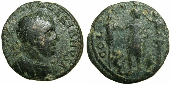 Ancient Coins - PHOENICIA.TYRE.Valerian I AD 253-260.AE.26.3mm.~#~.Astarte.