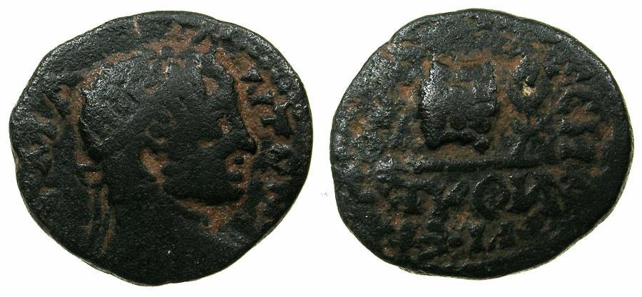 Ancient Coins - SYRIA.EMESA.Elagabalus AD 218-222.AE.21.7mm. Pythian Games issue.
