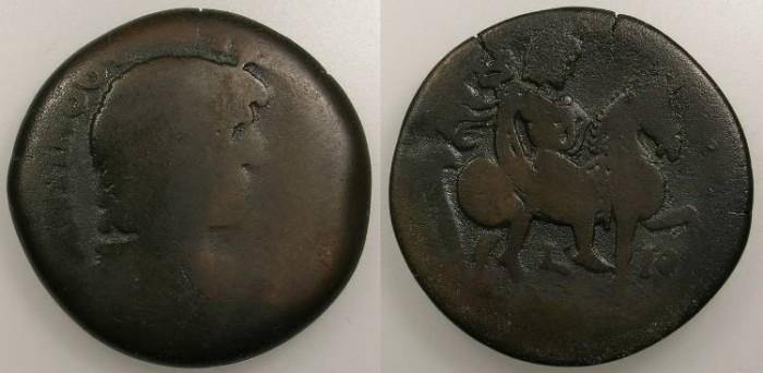 "Ancient Coins - EGYPT, Alexandria.Antinoos, ""favourite of Hadrian"" AD 134-137.AE.Drachma Yr 19"