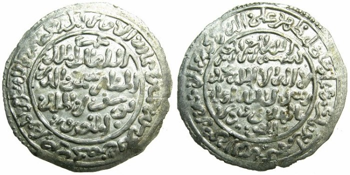 World Coins - YEMEN.RASULID DYNASTY.al-Muzaffar Yusuf I 647-694H ( AD 1250-1295).AR.Dirhem, dated 650H.Mint of HISN TA'IZZ.