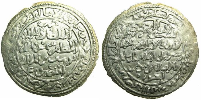 World Coins - YEMEN.RASULID DYNASTY.al-Muzaffar Yusuf I 647-694H ( AD 1250-1295).AR.Dirhem, dated 656H.Mint of ZABID.