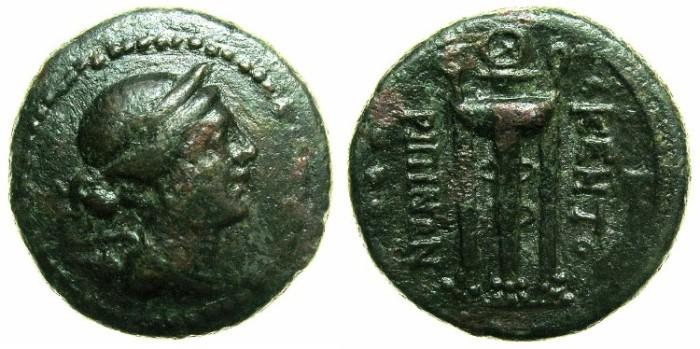 Ancient Coins - SICILY.KENTORIPAI.Circa 344-336 BC.AE.Trias.~~~Artemis.~#~Tripod.