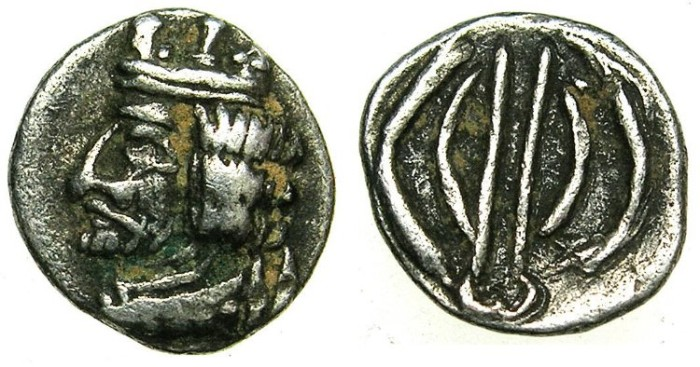 Ancient Coins - PERSIS.Unknown King II.AR.Obol.Type I.