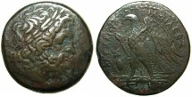 Ancient Coins - EGYPT.ALEXANDRIA.Ptolemy II Philadelphus 285-246 BC.AE.28.2mm.