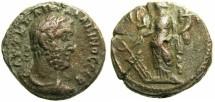 Ancient Coins - EGYPT.ALEXANDRIA.Gallienus AD 253-268.Billon Tetradrachm.Regnal year 11 AD 263-264 ~~~ Regnal year retrograde ~~~