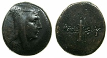 Ancient Coins - PONTUS.AMISOS.Circa 125-100 BC.AE.28.5mm.struck under Mithradates VI 120-63 BC.