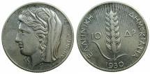 World Coins - GREECE.2nd Republic.AR.10 Drachmas 1930.
