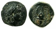 Ancient Coins - SELEUCID EMPIRE.ANTIOCH.Tryphon C.141-138 BC.AE.17.9mm.~#~.macedonian helmet decorated with spike and Ibex horn