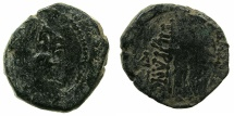 Ancient Coins - ARMENIA.Tigranes II The Great 95-56 BC.AE.21mm.~#~. Nike