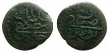 World Coins - TURKEY.Ottoman Empire. Mustafa III 1171-1187H ( AD 1757-1774).AE.Bakir ( 1171).Tunis mint.