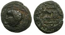 Ancient Coins - LU'LU'IDS OF MOSUL.Badr al-Din Lu'Lu' 631-657H ( AD 1234-1259 ).AE.Dirhem.