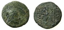 Ancient Coins - ARMENIA.Tigranes II 95-56 BC.AE.18.6mm.Contemorary imitation. Reverse.Tyche.