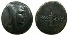 Ancient Coins - PONTUS.AMISOS.Circa 125-100 BC.AE.28.5mm.struck under Mithradates VI 120-63 BC.
