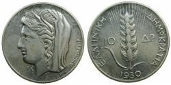 World Coins - GREECE.2nd Republic.AR.10 Drachmas 1930.