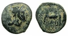 Ancient Coins - PONTUS.AMISUS.Mithradates VI The Great circa 120-63BC.AE.24mm. Mithradates in the guise of Perusu
