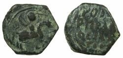 World Coins - CRUSADER STATES.ANTIOCH.Roger of Salerno AD 1112-1119.AE.Follis. Saint George slaying dragon.