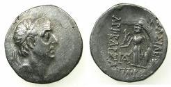 Ancient Coins - CAPPADOCIA.Ariobarzanes I Philoromaios 96-63 BC.AR.Drachma, uncertain date, stuck circa 66/65-64/63 BC.