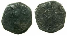 Ancient Coins - BYZANTINE EMPIRE.John II Comnenus AD 1118-1143.AE.Tetateron.Mint of CONSTANTINOPLE.