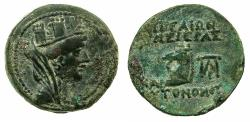 Ancient Coins - CILICIA.AEGEAE.Circa 164 BC to imperial times.AE.23mm.