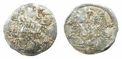 World Coins - SERBIA.Stefan VIII Uros IV Dusan as Emperor AD 1346-1355.AR.Dinar.