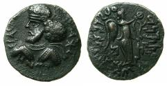 Ancient Coins - INDO PARTHIAN.Gondopharid dynasty.Pakores Mid 1st cent BC.AE.Tetradrachm.Uncertain mint in Arachosia.