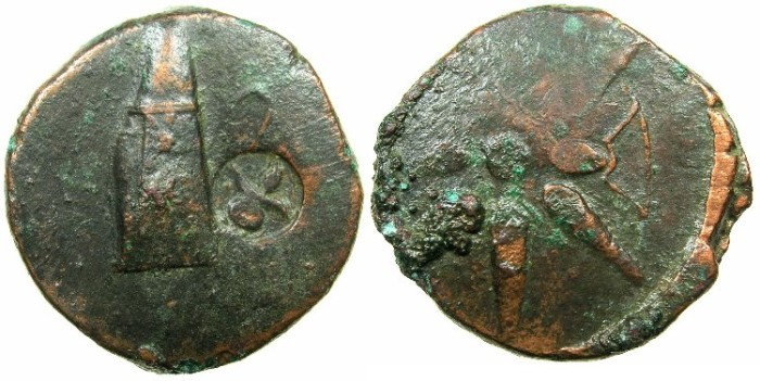 Ancient Coins - BLACK SEA.PONTUS.circa 1st cent.BC.Anonymous issue.AE.23.9mm.Bow case.~#~.Star.
