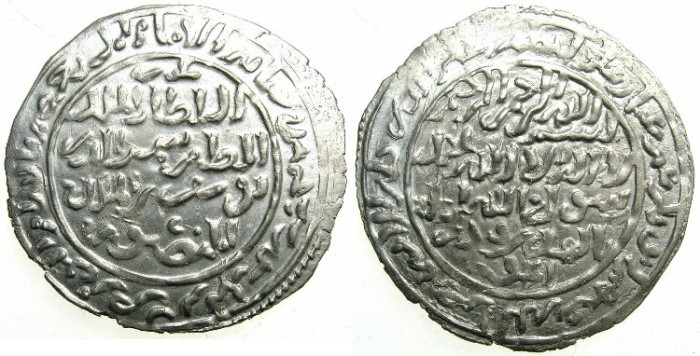 World Coins - YEMEN.RASULID DYNASTY.al-Muzaffar Yusuf I 647-694H ( AD 1250-1295).AR.Dirhem, dated 656H.Mint of ZABID. (1.87g, 25mm,12h) Arabic le